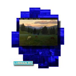 «Алтай» Головоломка №010, серии: «Искусство спасёт Мир!»