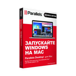 Parallels Desktop для Mac Business Edition