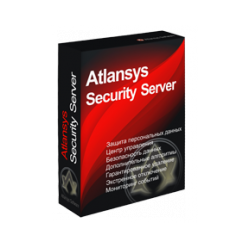 Atlansys Security Server