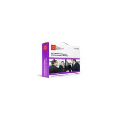 Видеосеминар «Активные продажи: управление и методы»