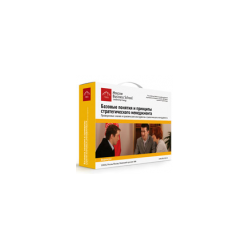 Видеосеминар «Базовые понятия и принципы стратегического менеджмента»