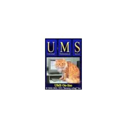 Универсальный математический решатель (UMS)