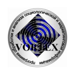 Vortex 10 — программа обработки и анализа социологической и маркетинговой информации
