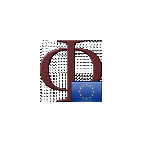 ВсеФормы. Шенгенская виза