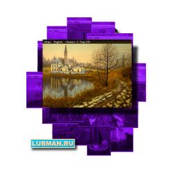 «САНКТ-ПЕТЕРБУРГ И ОКРЕСТНОСТИ» Головоломка №021, серии: «Искусство спасёт Мир!»