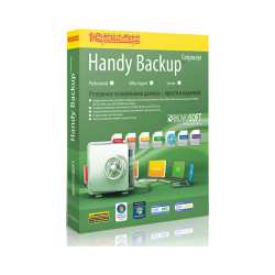 Handy Backup Office Expert
