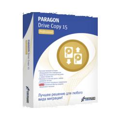Paragon Drive Copy