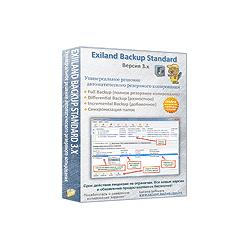 Exiland Backup Standard