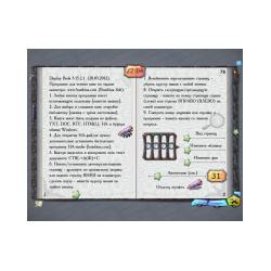 Компьютерная Книга