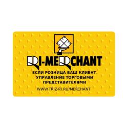 «RI-MERCHANT» Управление торговыми представителями