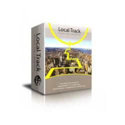 Система спутникового GPS/ГЛОНАСС мониторинга транспорта LocalTrack