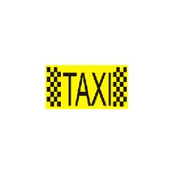 Такси. Учет заказов