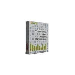 Tarifer Corporate — Управление расходами на сотовую связь