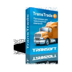 TransTrade