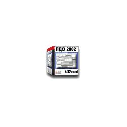 ПДО2002, Персональная редакция