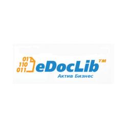 eDocLib:Актив Бизнес