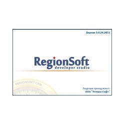 RegionSoft CRM 5.0 Media