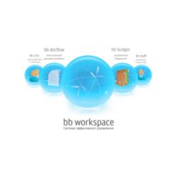 bb workspace (электронная версия)