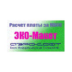 ЭКО-Макет
