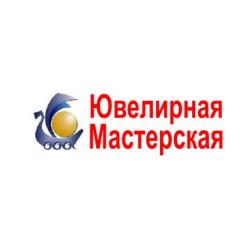 ИТ-К: Ювелирная Мастерская