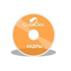 QuickDoc Кадры