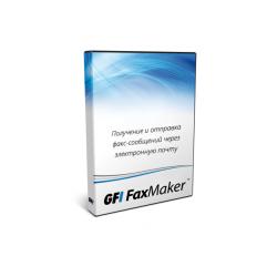 GFI FAXmaker 2015 SR1
