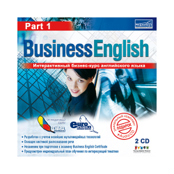 Business English Part 1