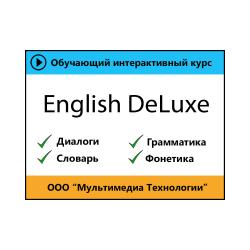 English DeLuxe