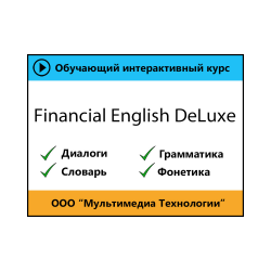 Financial English DeLuxe