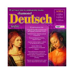 Diamond Deutsch: 85 устных тем по немецкому языку