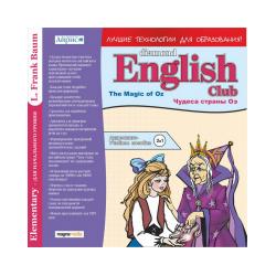 Diamond English Club: The Magic of Oz / Чудеса страны Оз