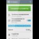 ESET NOD32 Mobile Security