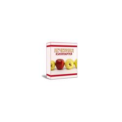 Лечебная кулинария. Электронная энциклопедия