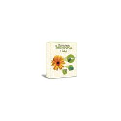 Ваш огород + сад. Электронная энциклопедия