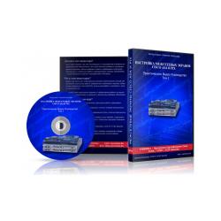 Настройка межсетевых экранов Cisco ASA и PIX, Практическое Видео Руководство, Том I