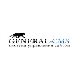 Система управления сайтом «General-CMS»