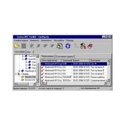 Lectus OPC/DDE Toolkit