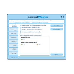 ContentWasher