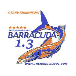 Торговый робот помощник трейдера BARRACUDA SLTP 1.3 (универсальная)