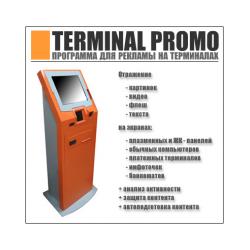Terminal Promo