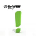 Услуга «Антивирус Dr.Web» — тариф Премиум + защита для Android бесплатно