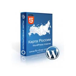 Интерактивная карта России для WordPress