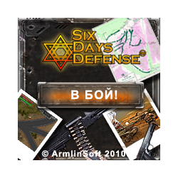 Six Days Defense