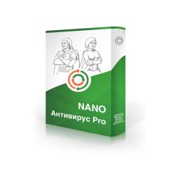 NANO Антивирус Pro для бизнеса